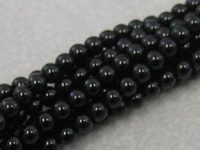Black Onyx - 4mm Round